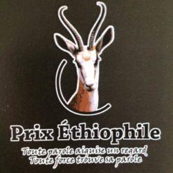 PRIX Ethiophile
